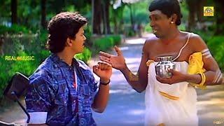 டேய் வடிவேலு இங்கவாடா என்னடா இது வேஷம் புதுசா இருக்குவடிவேலு! Vadivelu Poosari Comedy |