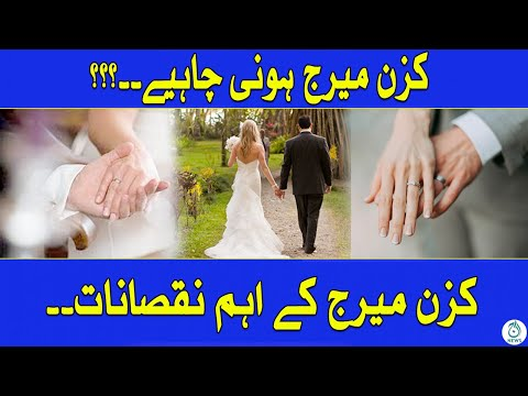 Aaj Pakistan with Sidra Iqbal |How true is it that cousin marriages increase risk?| Part-3 |