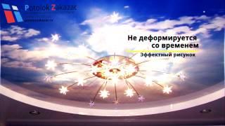 видео Натяжной потолок небо с облаками