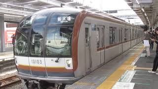 東京メトロ10000系10103F所沢駅発車※3番線新発車メロディー「となりのトトロ」あり