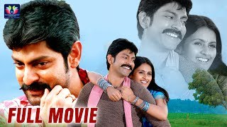 Jagapati Babu Super Hit 2005 Telugu Drama Film | Kalyani | Telugu Full Screen