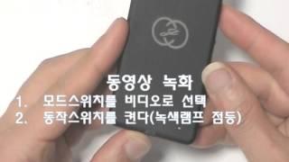 A9초소형카메라 스파이캠 몰래카메라 카메라 영상(오토정…