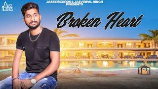 Broken Heart | (Full Song) | Lucky Khan Feat. Love Sagar| New Punjabi Songs 2019