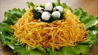 Праздничный Салат ГНЕЗДО ГЛУХАРЯ 🌟Сытный салат с Жареной Картошкой и Курицей🌟
