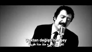 Müslüm Gürses - Nilüfer  مترجمه للعربيه Video