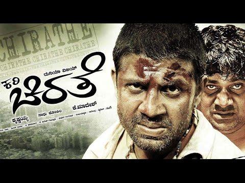 Kari Chirathe -  ಕರಿ ಚರಿತೆ Kannada #Action Movie| Duniya Vijay, Sharmila Mandre | Latest Upload 2017