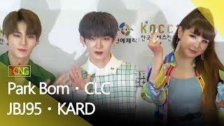 Baixar 박봄(Park Bom)ㆍJBJ95ㆍCLCㆍKARD 2019 Dream Concert (드림콘서트) [통통TV]