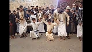 مزمار يمني روعه مراقصه صنعاء لتعليم رقصه المزمار شاهد الفيديو