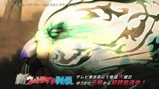『新ウルトラマン列伝』第4クール オープニング ~ガイア&ゼロファイト&大怪獣ラッシュバージョン~