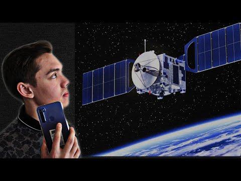 Спутниковая связь - история развития и принцип работы спутника