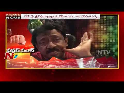 I Told Sri Reddy To Call Pawan Kalyan Like That : RGV || Power Punch || NTV