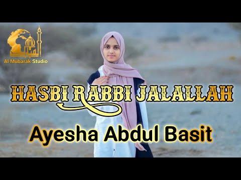 exclusive-ᴴᴰ-hasbi-rabbi-jalallah-by-ayisha-abdul-basith---hamd---naat