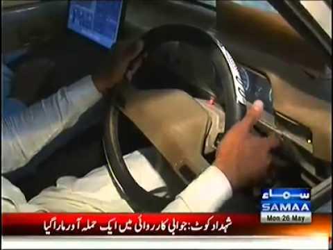 Mass Communication Scope In Pakistan