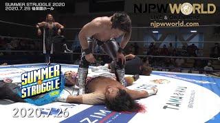 Taiji Ishimori challenges junior champion Hiromu! [Summer Struggle]