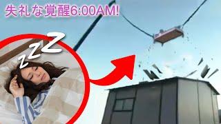 Craziest Japanese Pranks Compilation! LOL - Part 4