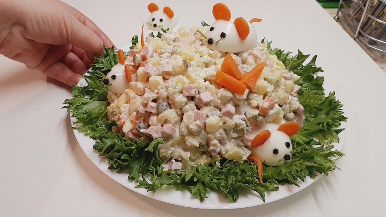 Новогодний салат 2020 - МЫШКИ в ОЛИВЬЕШКЕ