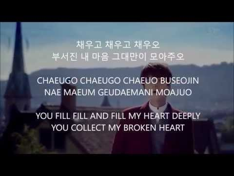 A Million Pieces - Kyuhyun [Han,Rom,Eng] Lyrics