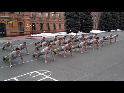 Курсанти Військової академії прийняли естафету 22 Pushup Challenge