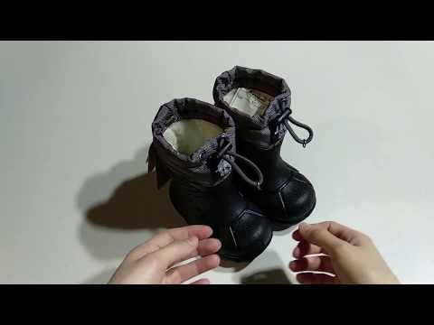 Утепленные резиновые сапоги Viking Extreme, арт. 5 75400 00203