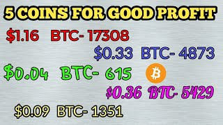 5 COINS FOR GOOD PROFIT    जल्दी करें    MONEY GROWTH