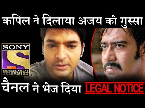 BIG TROUBLE: Channel sent Legal Notice to Kapil Sharma after BADSHAHO Incident