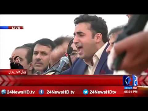 PPP Bilawal Bhutto Zardari address to Jalsa in Dehar