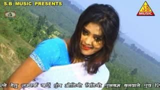 HD Chithi Mor Padke Rani | चिठ्ठी मोर पढ़ के रानी | HD Nagpuri Song 2017 | Latest