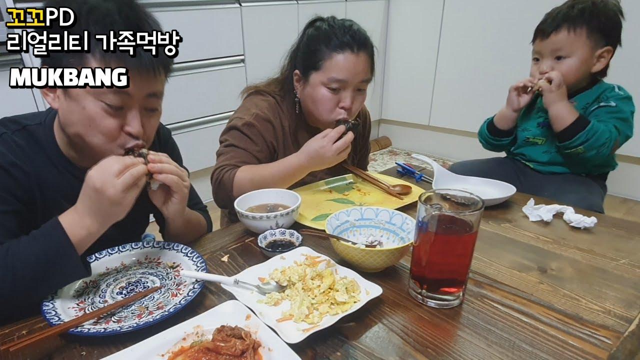 리얼가족먹방:)귀찮을땐 최고의 별미 김치 계란 김밥을 만들어 먹어요ㅣKimchi Gimbap with Kimchi&EggsㅣMUKBANGㅣEATING SHOW