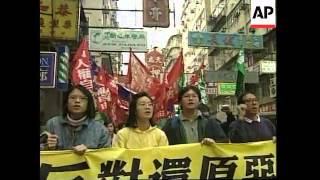 HONG KONG: PROTESTS AGAINST PLANS TO AMEND HUMAN RIGHTS LAWS