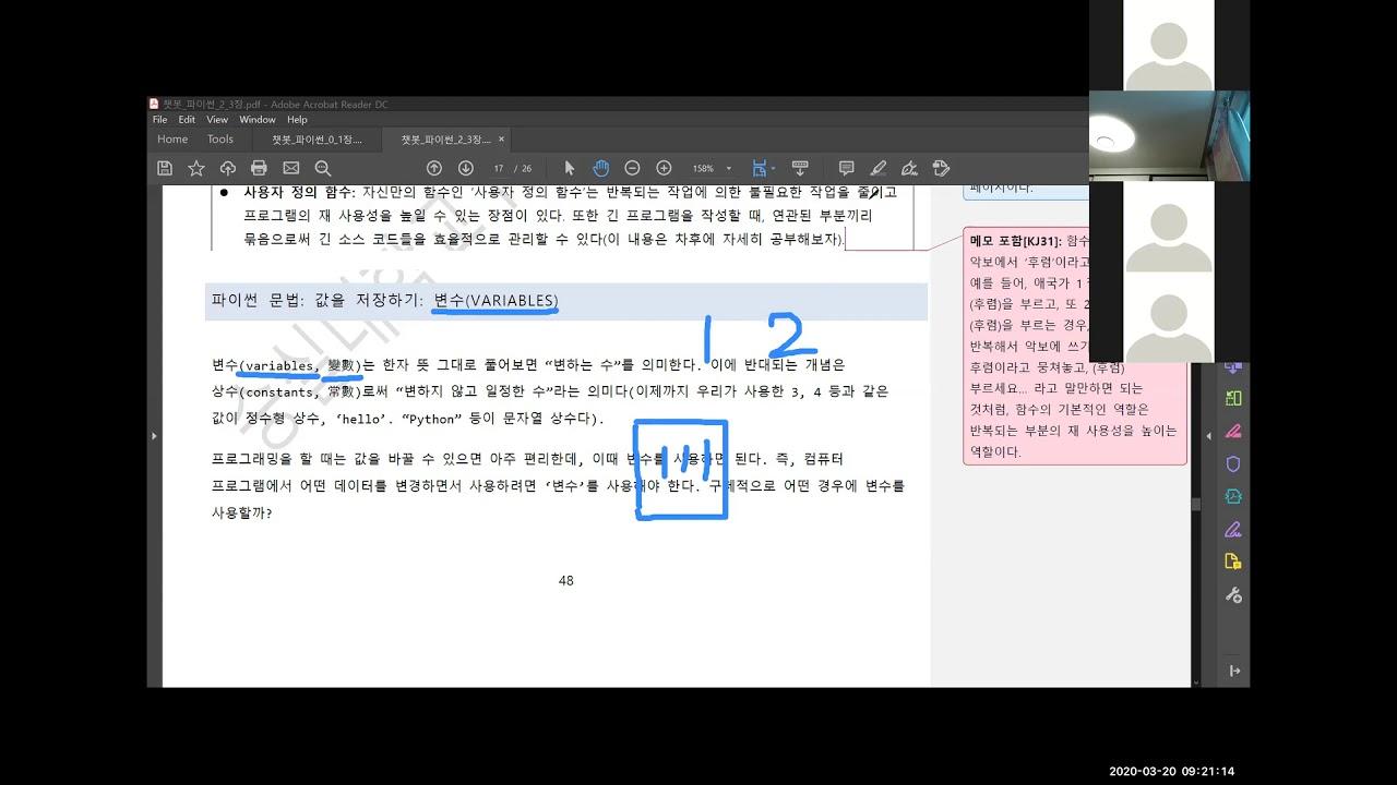 파이썬-01-파이썬 개론 - YouTube