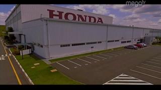 Mega Motor - Fábrica da Honda e Dicas de Manutenção