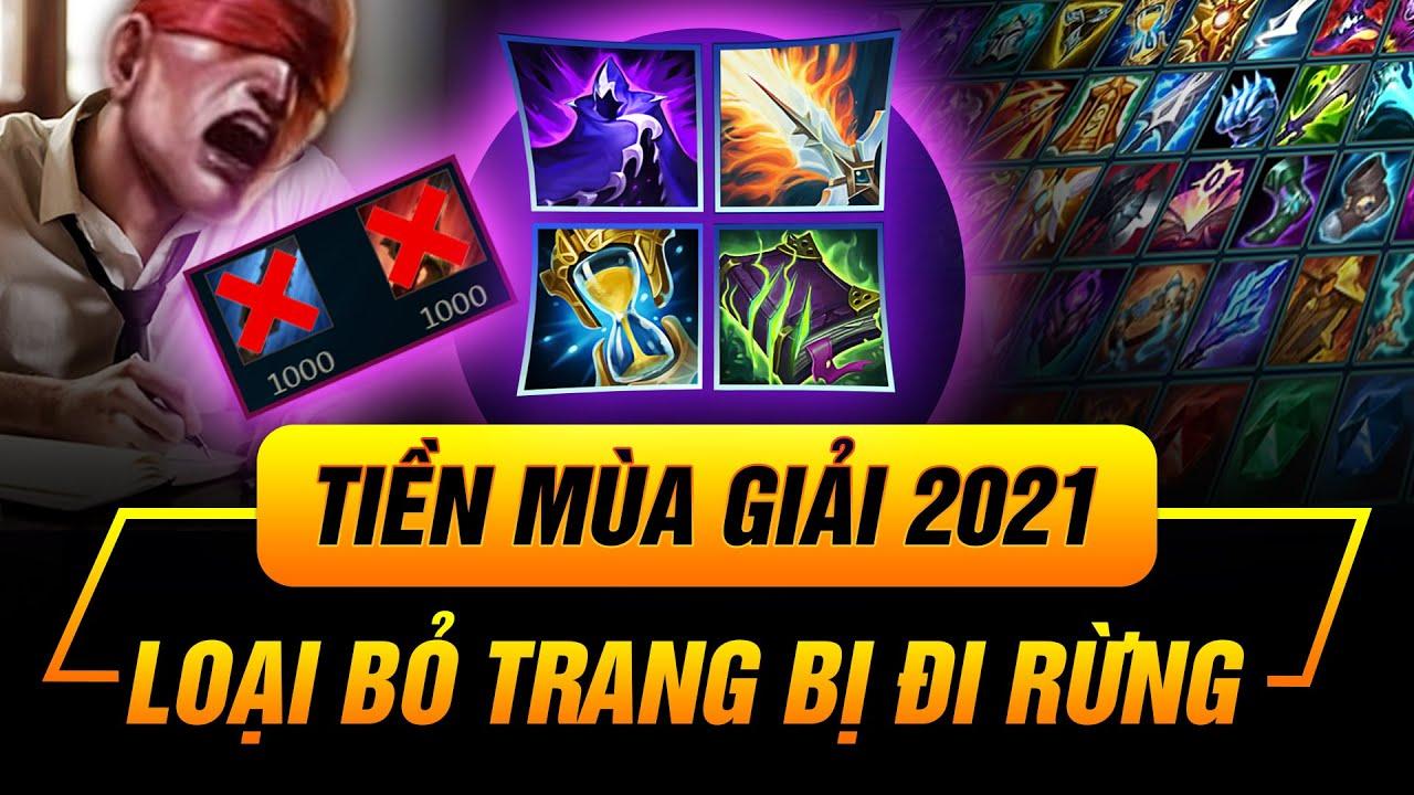 [TIỀN MÙA GIẢI LMHT] CẬP NHẬT TRANG BỊ & NGỌC BỔ TRỢ TIỀN MÙA GIẢI 2021!