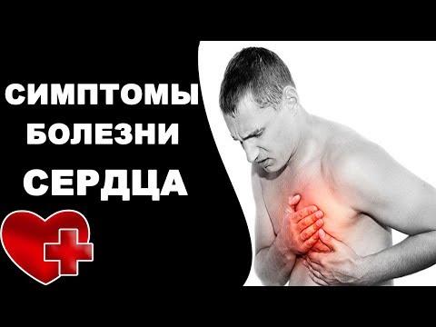Может ли болеть сердце от повышенного давления