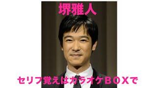 遂に登場!スマホYouTuber! ⇒http://urx.nu/eaN9 俳優の生瀬勝久(54...