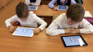 IT технологии в начальной школе