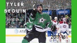 Tyler Seguin 2017-18 All Goals (40) Highlights