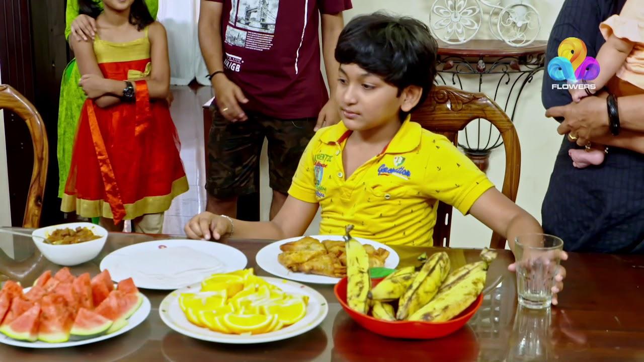 കേശുവിന്റെ നോമ്പുതുറ...  | Uppum Mulakum | Viral Cuts