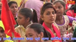 8  Surjan Chaitanya Bhagwat my home gram shewajpur etah 9811281760