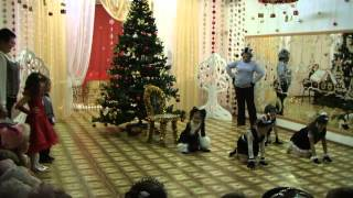 97. Танец кошек