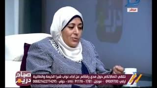 صباح دريم | ثريا الشيخ نائبة شبرا الخيمة: لو الحكومة حلت مشكلة القمامة هديها صلاحية مدى الحياة