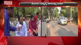Medaram Jatara : Devotees Response On Celebration In Jathara | MAHAA NEWS