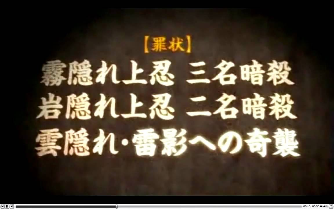 Download Naruto Shippuden Movie 5 - Blood Prison Official Trailer 1 [HD] [ENG-SUB]