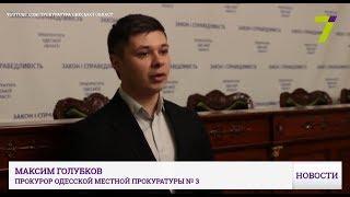 В Одессе разоблачили миллионное мошенничество с жильём