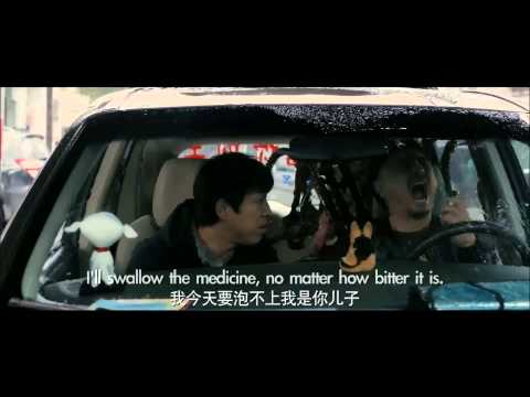 Breakup Buddies Official Movie trailer Xin Hua Lu Fang (English Subtitles)
