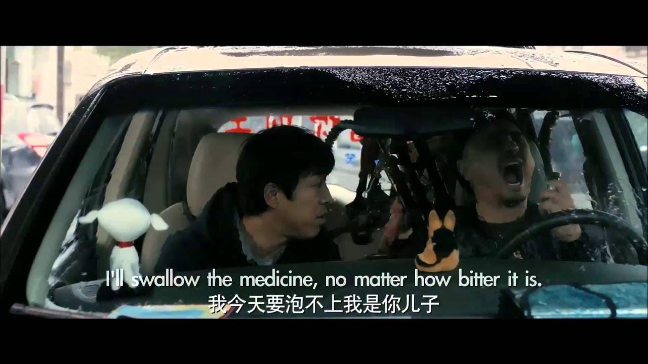 Breakup Buddies Official Movie Trailer Xin Hua Lu Fang English Subtitles Youtube