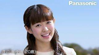 2014年6月 Panasonic リフォーム 「バスルーム篇」「あかり篇」 30秒×2 ...