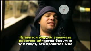 """Видео караоке """"Retrot"""" Градусы-Голая"""