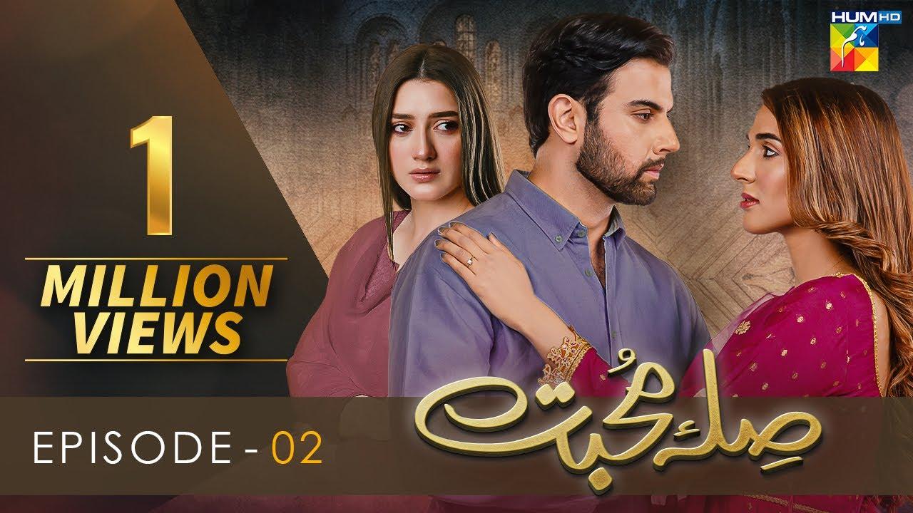 Download Sila E Mohabbat   Episode 2   HUM TV Drama   12 October 2021