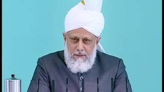(Bengali) Friday Sermon 28.05.2010 (Part-3) Phenomenon of satanic forces and God's chosen people