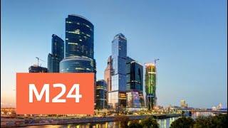 """""""Утро"""": повышенное атмосферное давление пообещали в Москве 24 мая - Москва 24"""